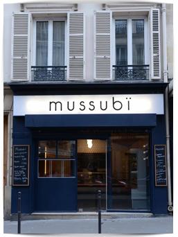 MODELE IMAGE mussubi